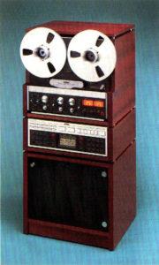 ReVox Disco-Rack 200
